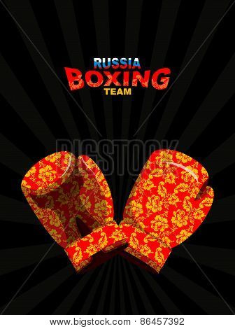 Boxing gloves  Russian  traditional ornament khokhloma. Russian boxing team. Poster team logo