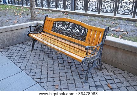 Bench with the inscription Tbilisi in Georgian