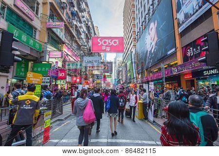 Mong Kok - Hong Kong Street Market