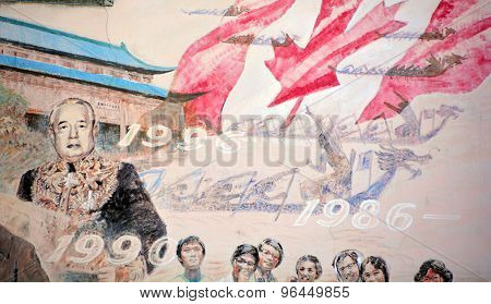 Mural tell the story of chinese people of BC