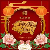 Happy Chinese New Year Retro Paper Cut Art And Craft Relief Pig Peony Flower Lantern Window Frame. ( poster