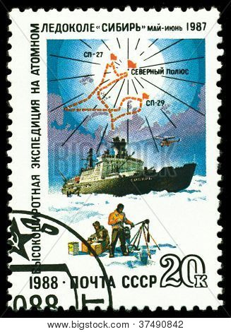 Vintage Postage Stamp. Big  Atomic  Icebreaker
