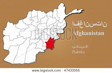 Afghanistan Paktika Highlighted