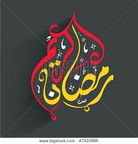 Arabic Islamic calligraphy of colorful text Ramadan Kareem on abstract grey background.