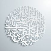 pic of jawi  - Vector Arabic Calligraphy - JPG