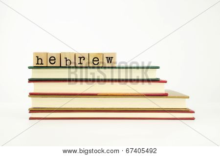Hebrew Language Word On Wood Stamps And Books