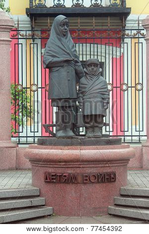 sculpture composition To children of war in Irkutsk, Russia