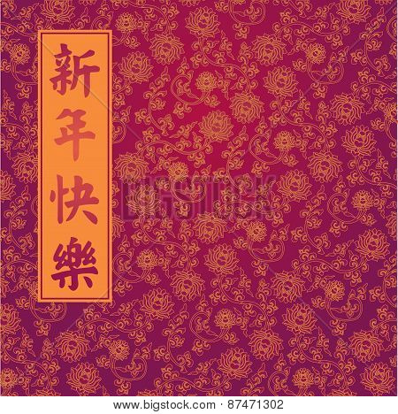 Purple Lotus Chinese New Year Background
