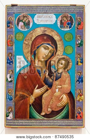 Antique Russian Orthodox Icon Of The Mother Of God Of Iberia