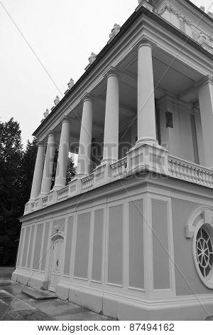 The Katalnaya Gorka Pavilion In Oranienbaum.