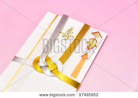 Japanese Gift Envelope.