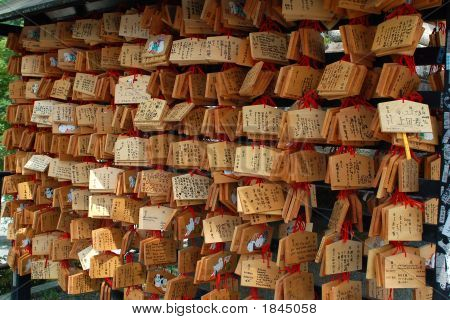 Prayer Tablets