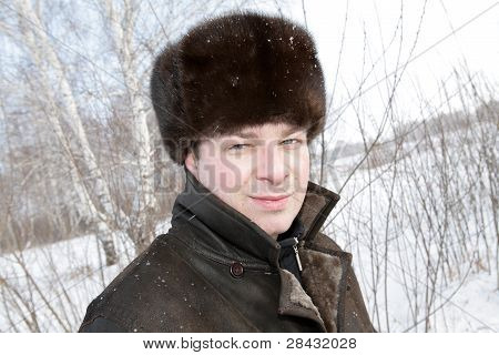 Portrait Of Man Outdoor