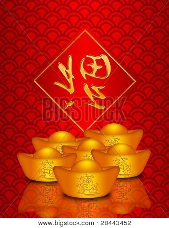 Chinese Gold Money On Dragon Scale Pattern Background