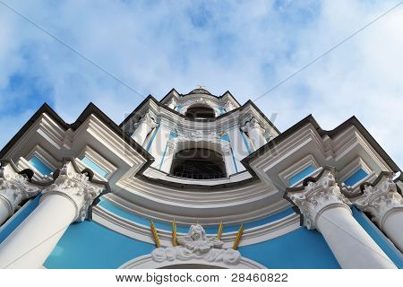 Church Council Of St. Petersburg Skyline. Bottom View