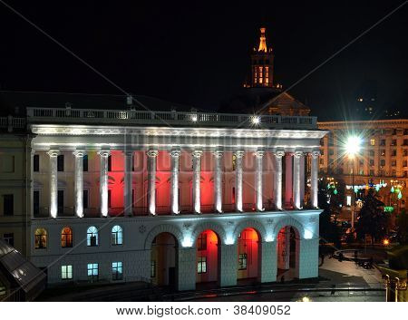 Historical Building At Night. Kiev Conservatory, Ukraine