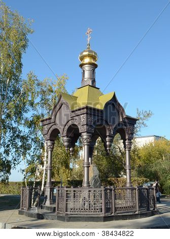 The shelter for Irkutsk city founders from grateful succession