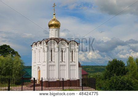 Chapel in Maloyaroslavets