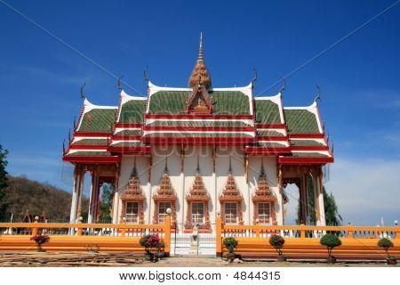 Khao Din Temple