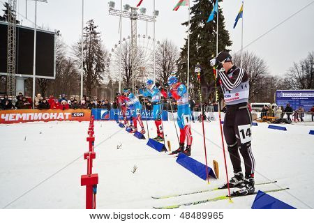 MOSCOW - FEB 9: Male skier at start of race during FIS Continental Cup (Estern Europe) ski racing in category of city-event, February 9, 2013, Moscow, Russia.