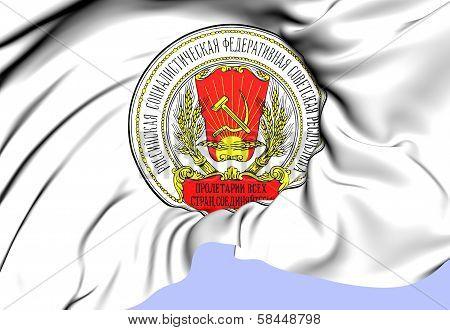 Emblem Of The Russian Sfsr (1918-1920)