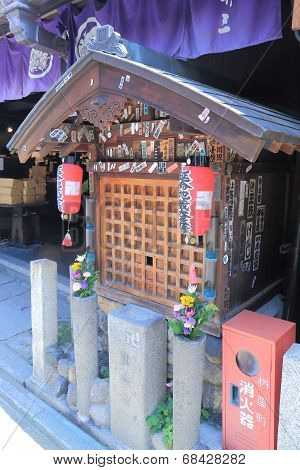 Japanese small street shrine in Kyoto Japan
