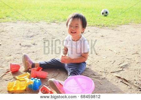 Child Play Sand