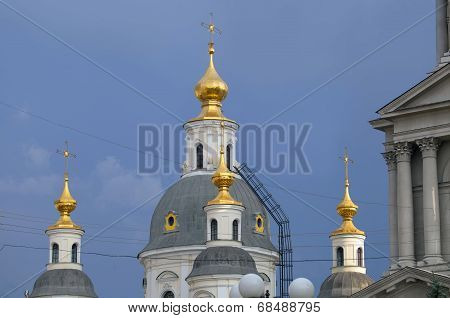 Part of the Cathedral in Kharkov.