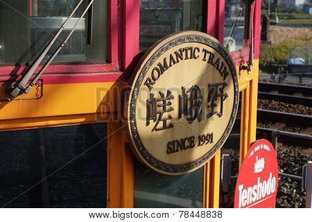 Old Train At Kameoka Torokko Station