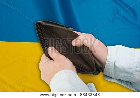 Financial Crisis In Ukraine