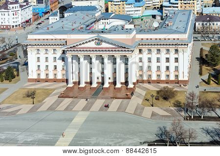 Bird eye view on Tyumen region government. Russia