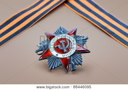 Soviet Military Order And Ribbon