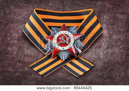 Soviet Military Order And Award Ribbon