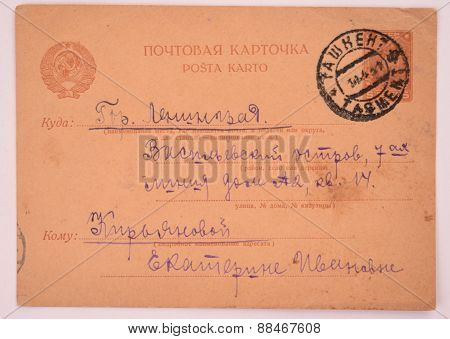 Tashkent, Ussr - Circa 1930: Postcard Edition Of The Central Asian Information Bureau Shows An Image
