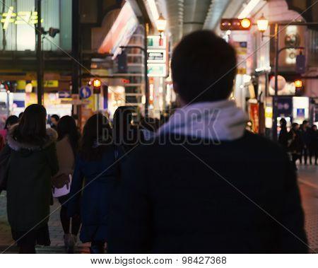 Japanese People In Osaka , Japan