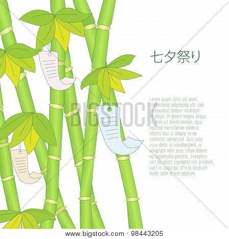 Tanabata Festival handdrawn bamboo tree with wishes written on Tanzaku.