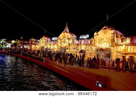 Global Village - famous place
