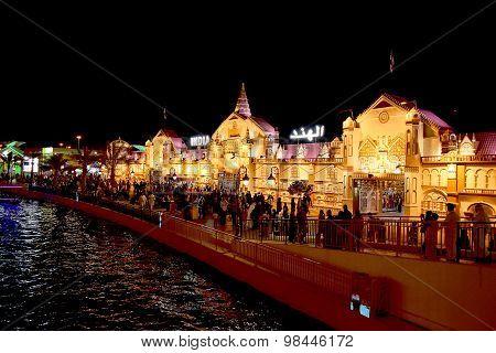 Global Village - famous place
