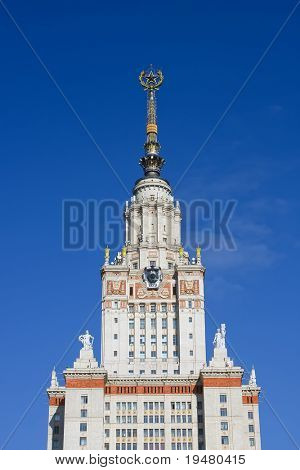 Steeple of Moscow State University's Main building, Moscow, Russia