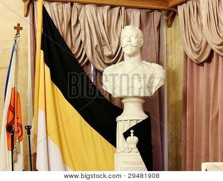 Sculptural Portrait Of Emperor  Nicholas Ii