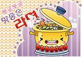 Tasty and Spicy Ramen in Cute and Funny Pot background with noodle pattern - Korean Words : 'Simmer and Yummy Ramyon' poster