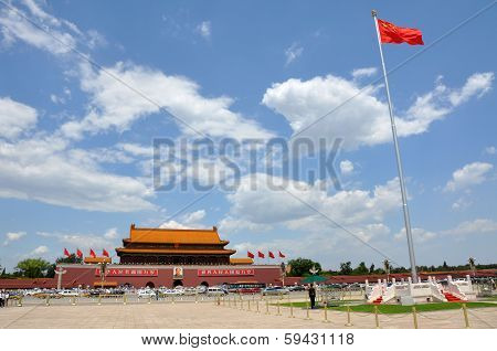 The Southern Gate Of The Forbidden City