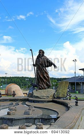 Monument To Moses In Minsk