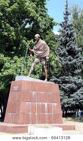 Monument To Mahatma Gandhi In Moscow