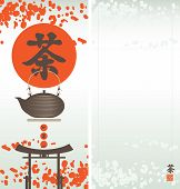 pic of chinese menu  - Vector template menu with teapot and Chinese gates - JPG
