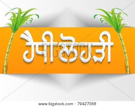 Glossy Punjabi text (Happy Lohri) with sugarcanes, can be used as poster or banner design.