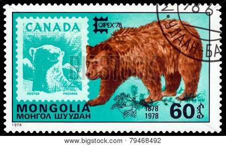 Vintage  Postage Stamp. Eurasian  Brown Bear And Canada.