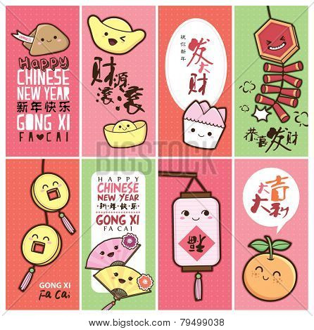 Set of Chinese New Year Card. Translation of Chinese text: Auspicious, Wealth and Prosperity Chinese New Year