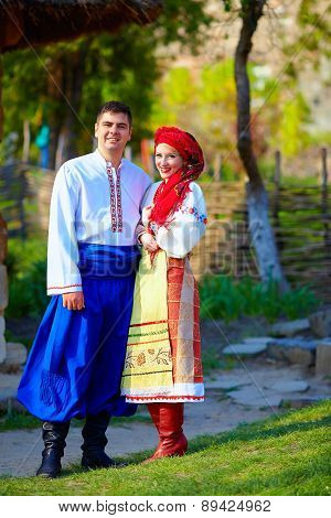 Beautiful Ukrainian Couple Dressed In Traditional Costumes