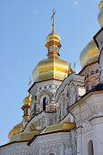 picture of kiev  - Kiev Pechersk Lavra Church in Kiev Ukraine - JPG